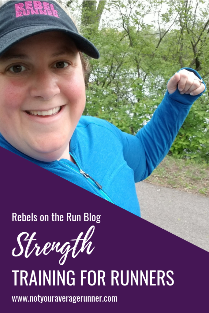 Runners have mixed feelings about strength training, but it's a crucial part of your training. The good news is that you can change your mindset about it. | Not Your Average Runner | #strengthtraining #running #mindset | https://notyouraveragerunner.com/strength-training-for-runners/